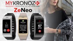 ZeNeo - смарт часовник с формата на фитнес гривна