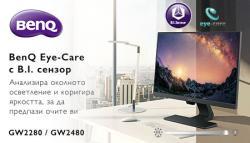 BenQ Eye-Care с B.I. сензор