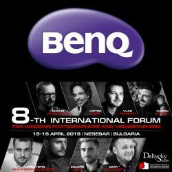 Участие на BenQ в 8-ми Международен Форум на Сватбените Фотографи и Видеооператори