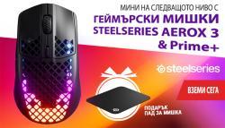 SteelSeries Promo