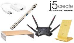 Нови интересни продукти от j5create