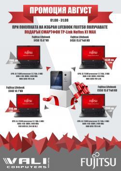 Промоция Fujitsu Lifebook E4x8 - TP-Link Neffos X1 Max
