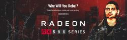 Join the rebel с RX 500 серия!