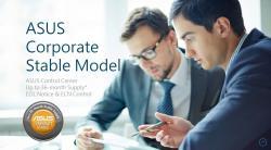 Серии надеждни дънни платки от ASUS Corporate Stable Model за системни интегратори!