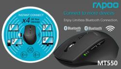 Мултимедийна безжична мишка MT550 от Rapoo