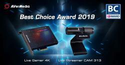 AVerMedia с две награди на COMPUTEX 2019!
