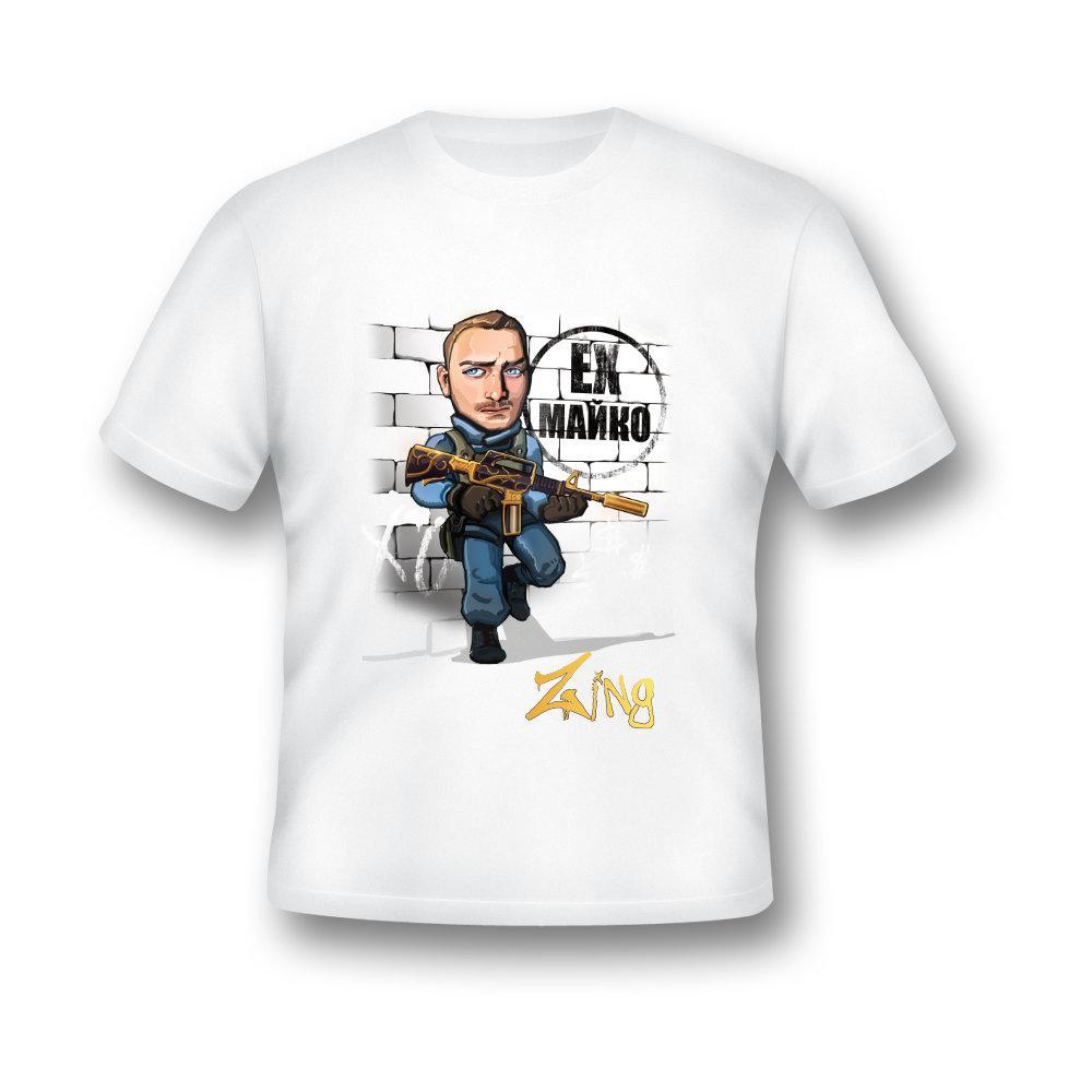 Тениска GplayTV Zing, Бял, XXL