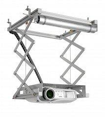 Електричеста таванна стойка за проектор AVERS Simlift, 15 кг