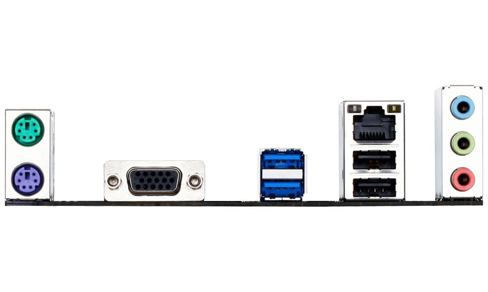 Дънна платка GIGABYTE GA-H110M-S2, Socket 1151, Micro ATX, DDR4, rev 1.0
