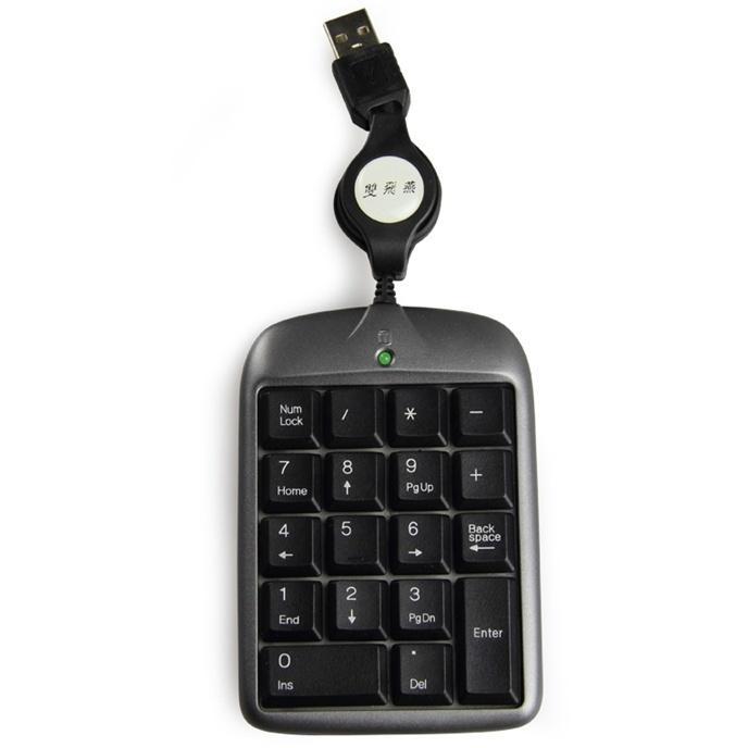 Цифрова клавиатура A4tech TK5