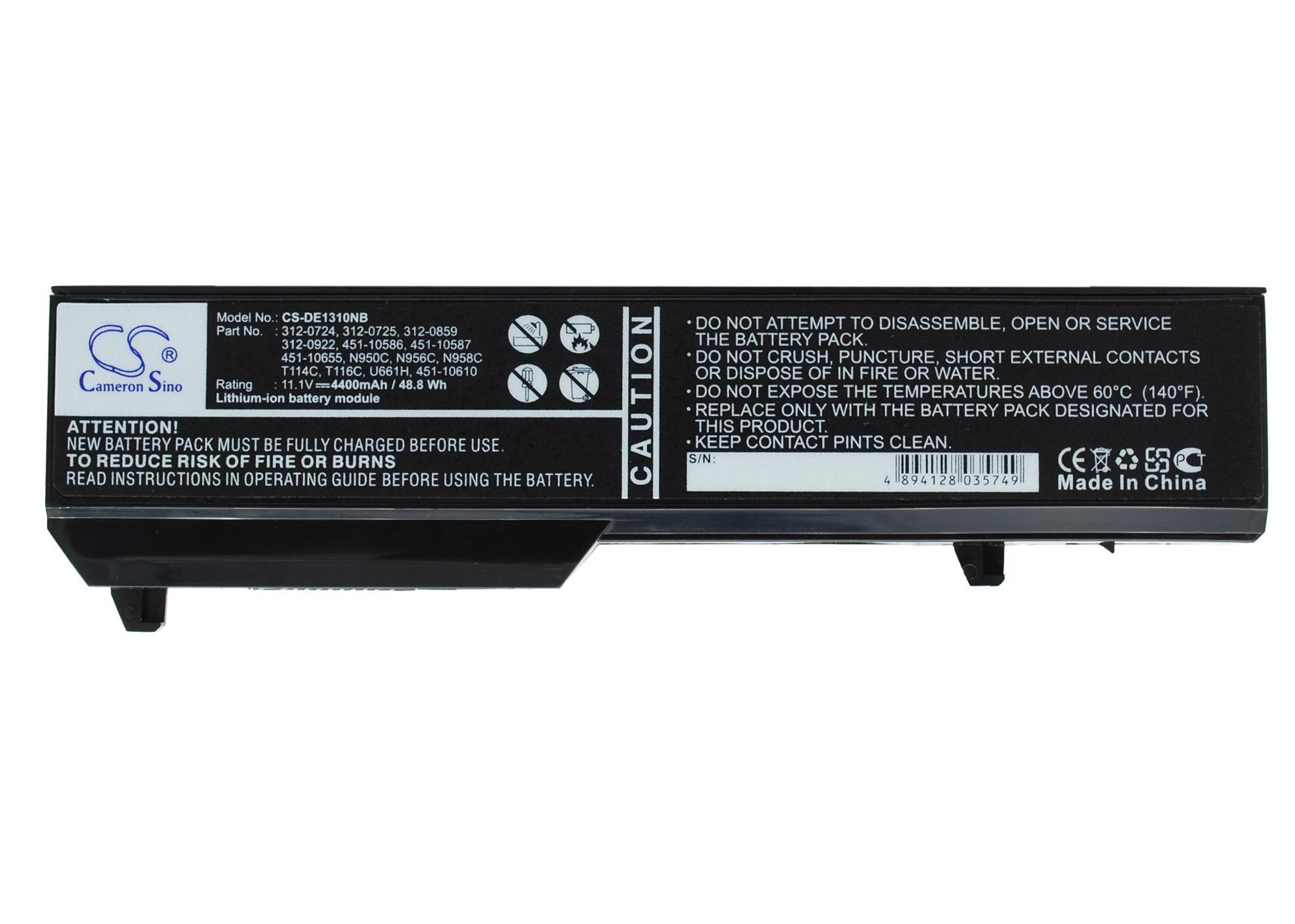 Батерия за лаптоп DELL VOSTRO 1520/1720, 11.1V, 4400mAh, Черен, Cameron sino