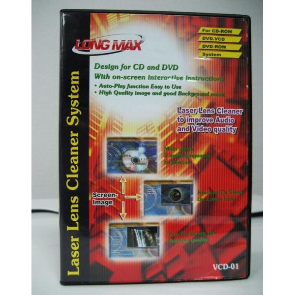 Почистващ комплект за CD/ DVD устройства Longmax Laser Lens cleaner