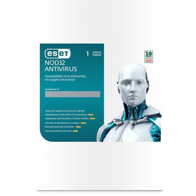 Антувирусен софтуер ESET NOD32 Antivirus , 12 месеца