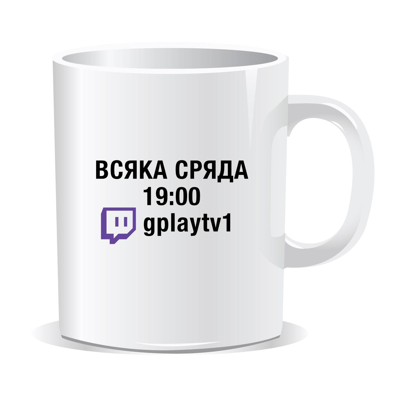 Чаша Gplay TV