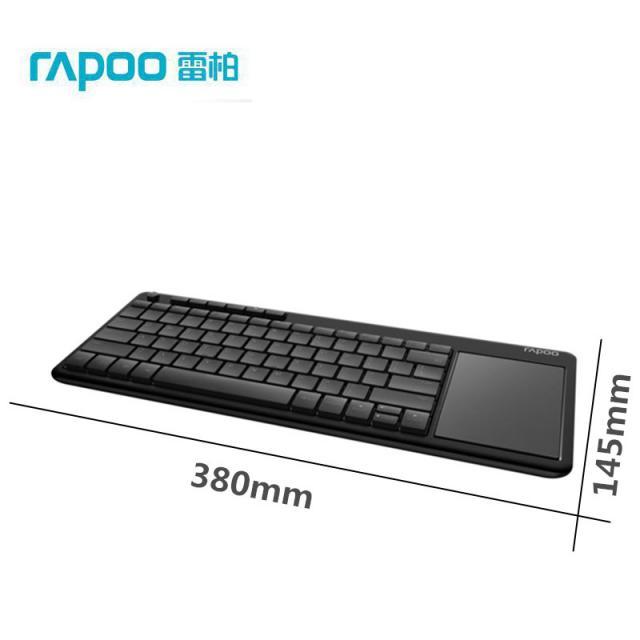 Безжичнa мини  клавиатура RAPOO K2600, тъчпад, сив
