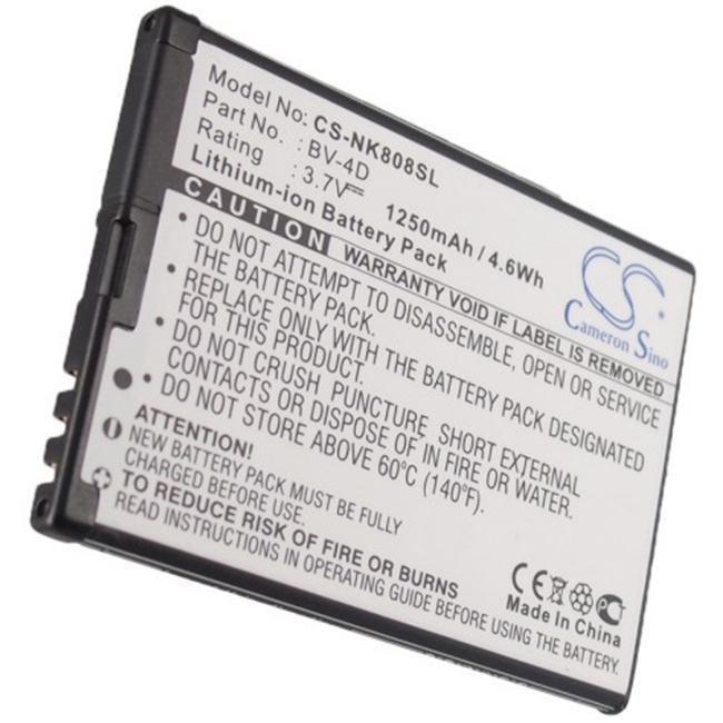 Батерия за телефон 3.6V 700mAh CAMERON SINO