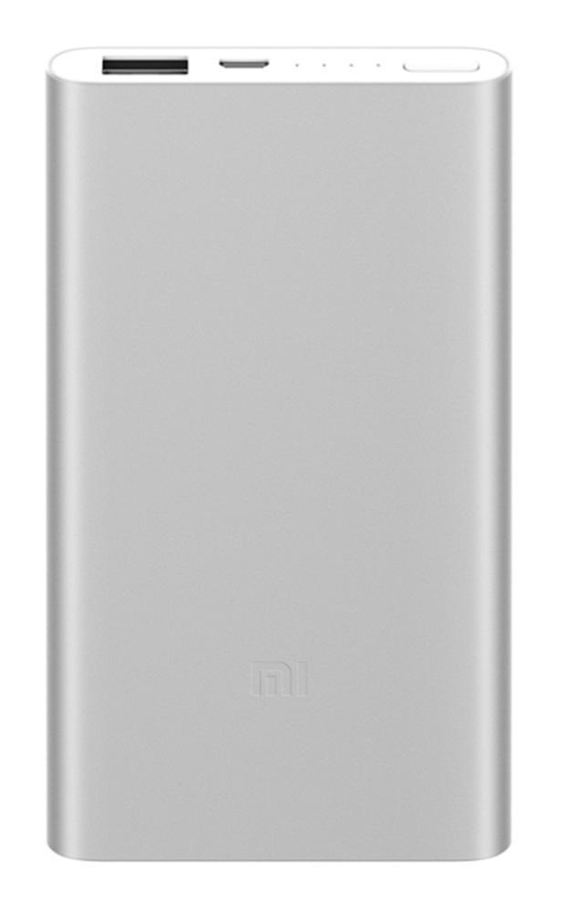 Външна батерия Xiaomi Mi 2S, 5000 mAh, USB, Сребриста