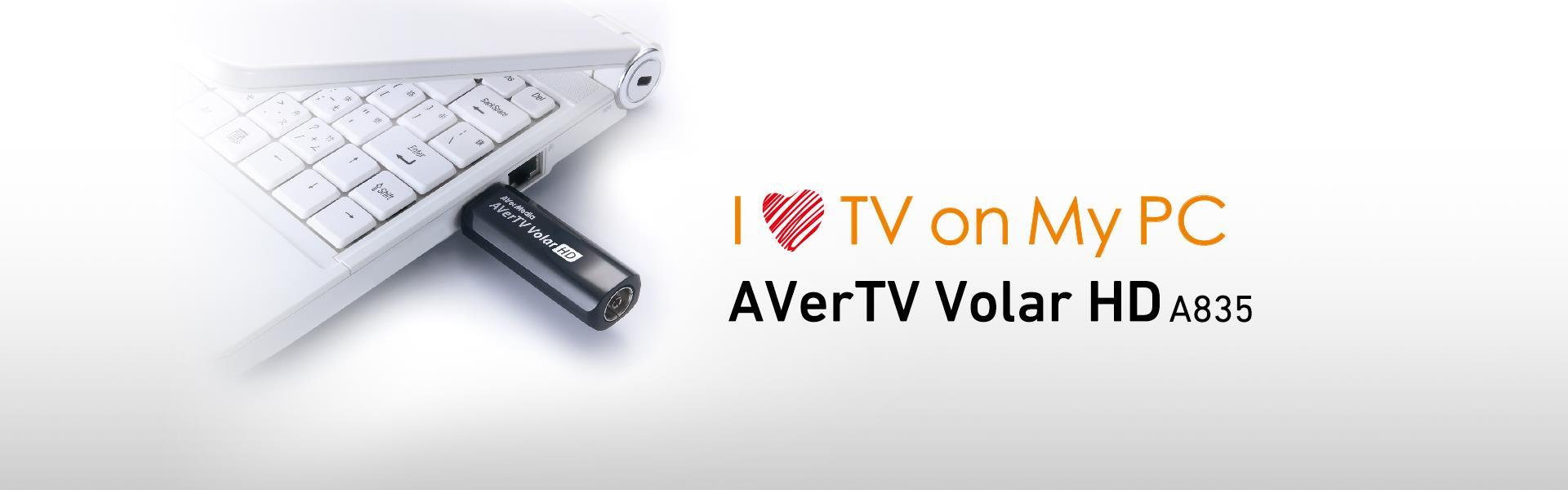 Външен тунер AVerTV Volar HD A835, USB 2.0, H.264 / MPEG-2 HDTV