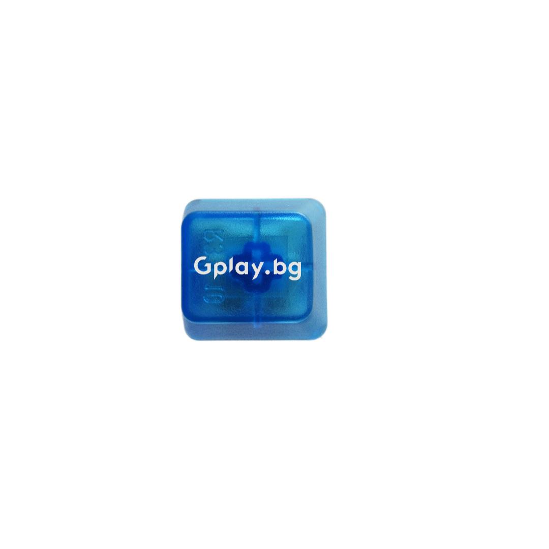 Комплект Gplay.BG капачкa за механична клавиатура и уред за вадене на механични копчета