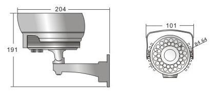Камера за наблюдение VG HK HIGH TECH  AHD-AIR70M-V ,CMOS, 2.0MP; 2.8-12мм.lens,72 IR led